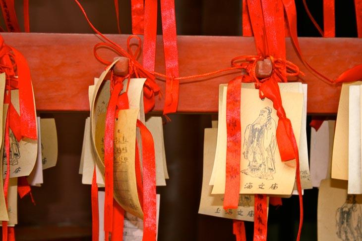 Valeurs confucéennes