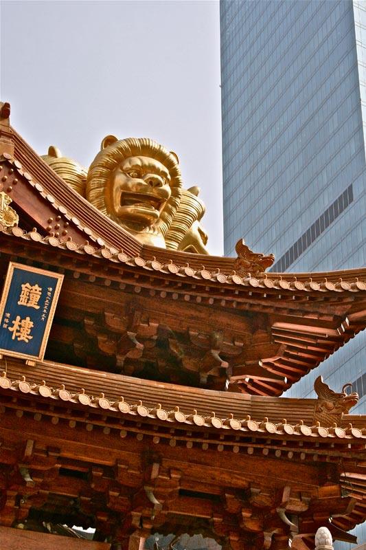 Shanghai Dragon