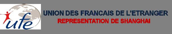 union des français de l'étranger