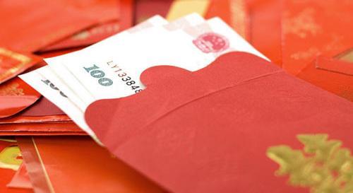 enveloppes rouges