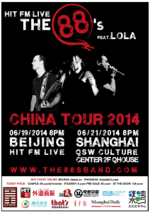 the88'sChina Concerts